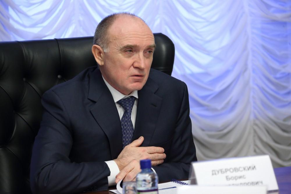 «Указ о проведении саммита ШОС в Челябинске в 2020 году подписан Президентом Российской Федерации