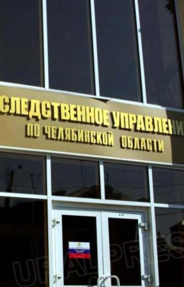 В Челябинске задержан 29-летний местный житель, который до смерти забил месячного ребенка. Младен