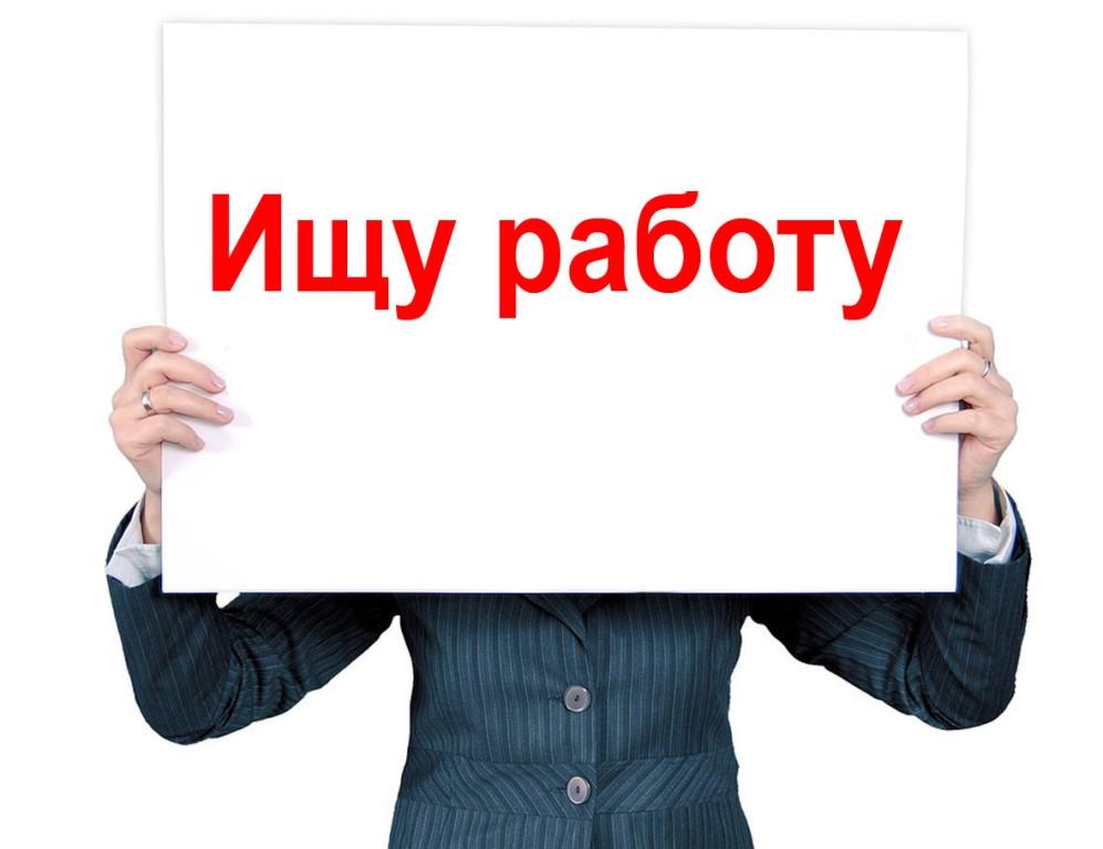Четыре предприятия Челябинской области наметили массовое сокращение в общей сложности 167 человек