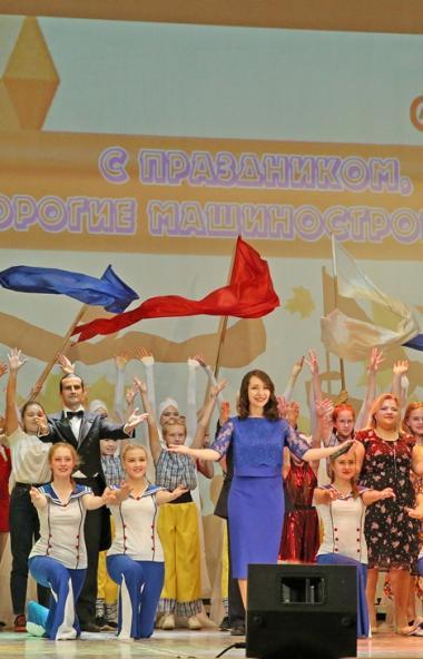 В Челябинской области коллектив миасского государственного ракетного центра имени Макеева отметил