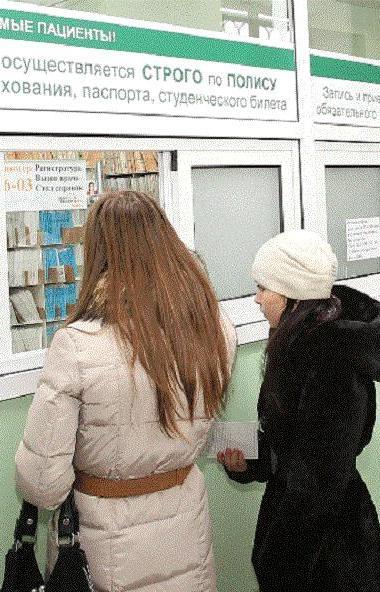 Руководитель горздава Наталья Горлова озвучила новые данные о заболевших острыми респираторными з