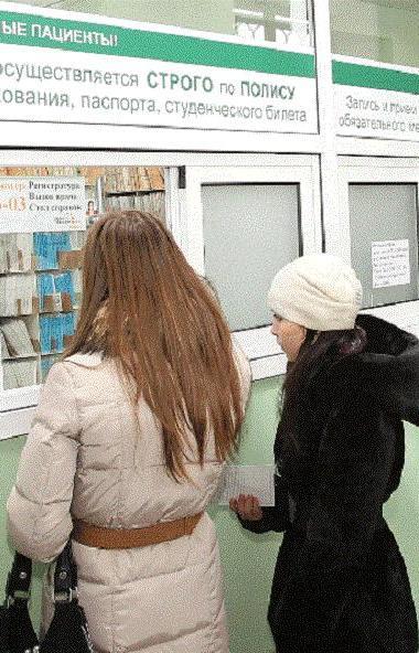 С пятого февраля 2020 года по всей территории Челябинской области вводятся ограничительные меропр