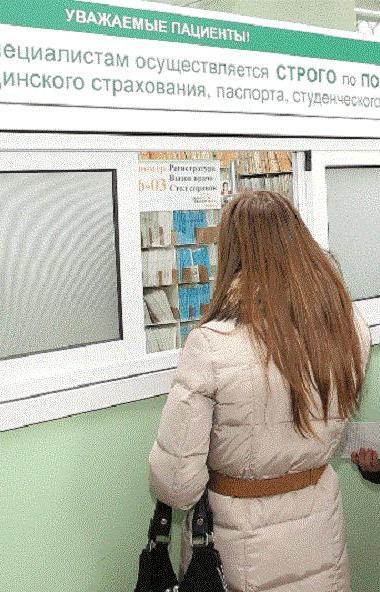 В российских поликлиниках временно приостановлено проведение диспансеризации взрослого населения.