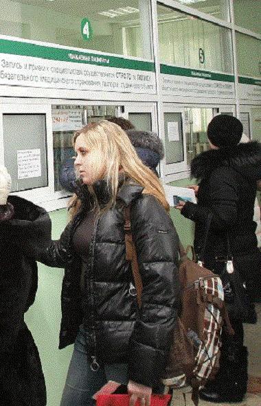 В Челябинской области только 9 человек из 1000 возможных приняли решение стать волонтерамип