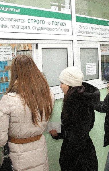 Жители Челябинской области, находящиеся на карантине по коронавирусной инфекции после возвращения