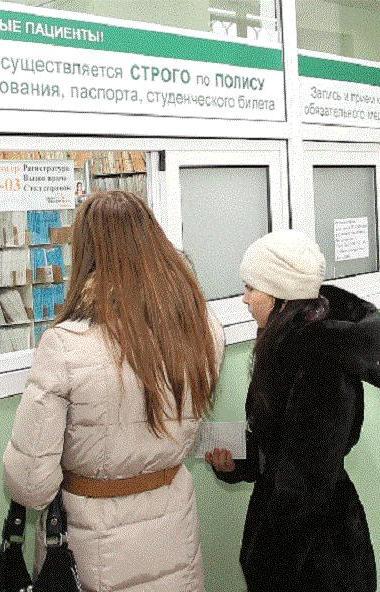 Жители Челябинска пытаются использовать свободное время (начавшаяся неделя объявлена нерабочей в