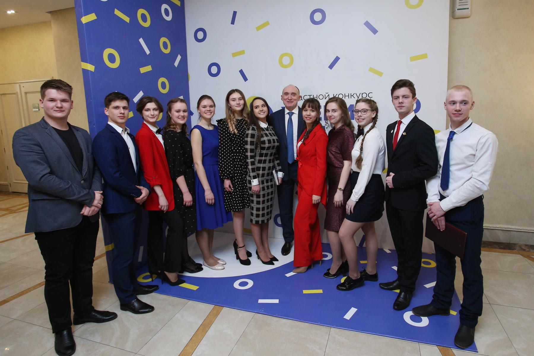 В Челябинске состоялось торжественное открытие конкурса «Ученик года». За звание лучшего будут бо