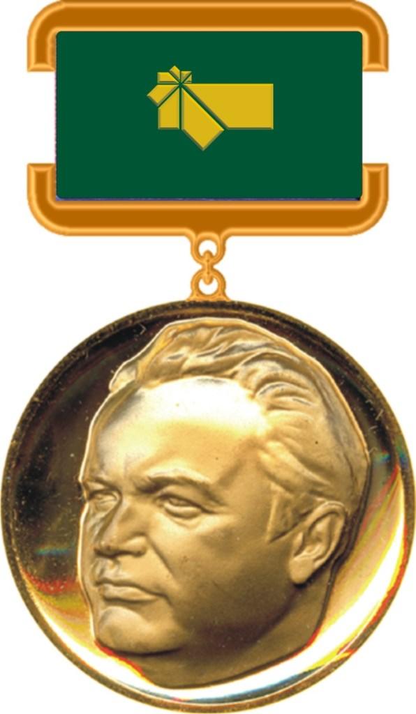 Как сообщили в пресс-службе ГРЦ Макеева, первым лауреатом медали имени академика В.П. Макеева ста