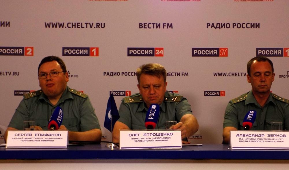 Как сообщил на состоявшейся сегодня в Челябинске пресс-конференции первый заместитель начальника