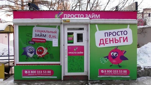 Как сообщили агентству «Урал-пресс-информ» в отделе связей со средствами массовой информации УМВД