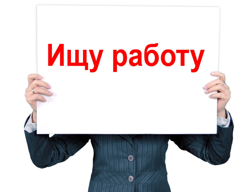Челябинский электровозоремонтный завод (филиал АО