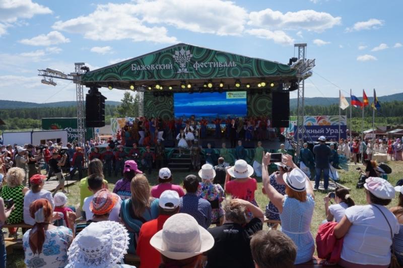В предстоящую субботу, 22 июня, в селе Демарино Пластовского района Челябинской области пройдет т