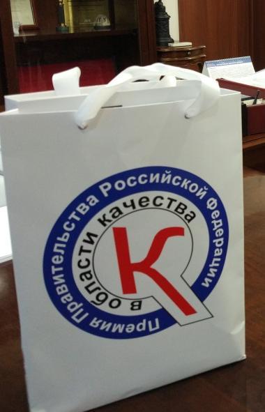 АНО Роскачество и Торгово-промышленная палата России начали прием заявок от отечественных произво