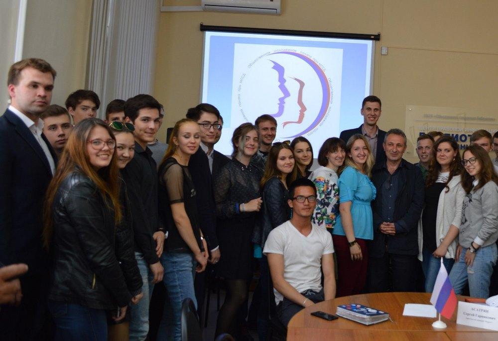 Общественная молодёжная палата при Магнитогорском городском Собрании предлагает провести праздник