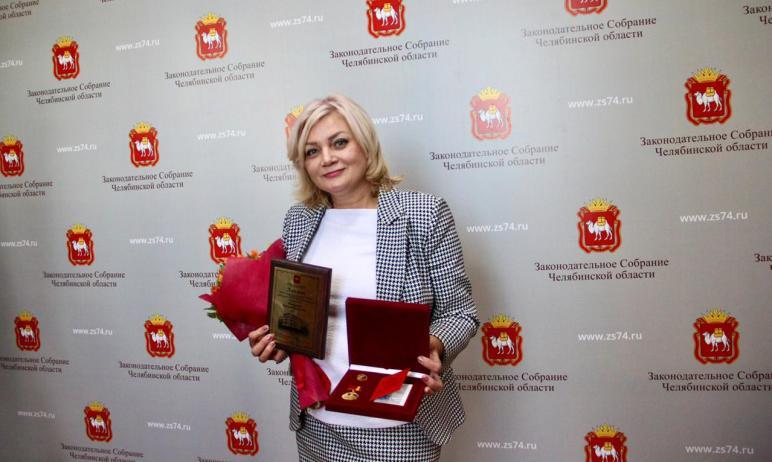 В Законодательном Собрании Челябинской области в минувшую пятницу, 28 мая, состоялась церемония в