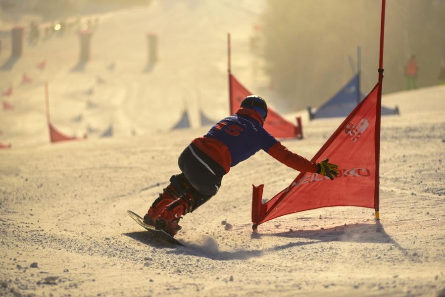 С 13 по 16 декабря в Центре активного отдыха собрались спортсмены со всей России н