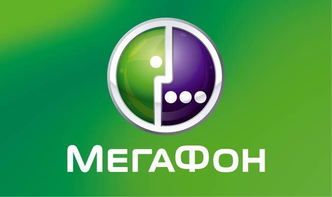 «Услуги компании «МегаФон» в секторе М2М-устройств (Machine-to-Machine) стремительно набирают поп