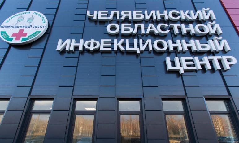 В Челябинской области за весь период пандемии зарегистрировано 58 тысяч 105 случаев коронавирусно