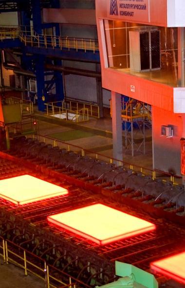 Магнитогорский металлургический комбинат и Группа ЧТПЗ провели XXV координационный совет, посвяще