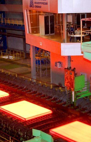 ПАО «ММК» (Челябинская область) продолжает софинансирование проектов