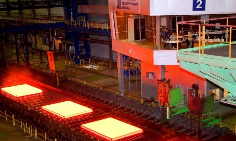 Магнитогорский металлургический комбинат (Челябинская область) вошел в тройку компаний с лучшими