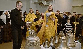 Как сообщили агентству «Урал-пресс-информ» в Челябинской епархии, самый большой колокол весит 86