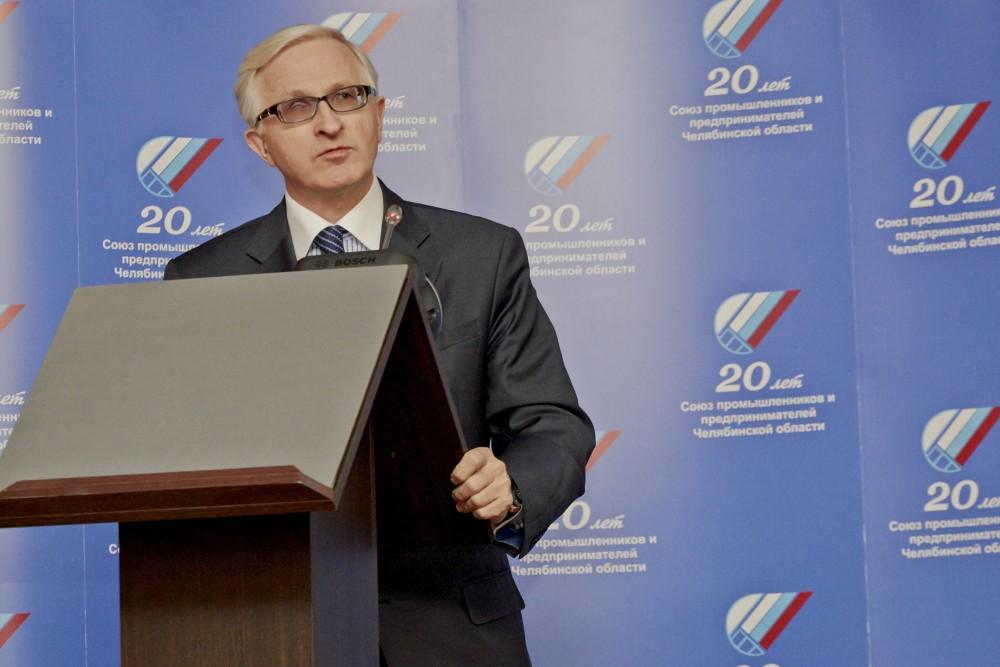 Почетных знаков РСПП удостоены губернатор Челябинской области Михаил Юревич, вице-спикер регионал
