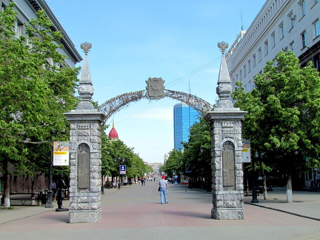 Челябинск - удивительный город. Хоть сам он еще и молодой, но его история богата на события. Мене