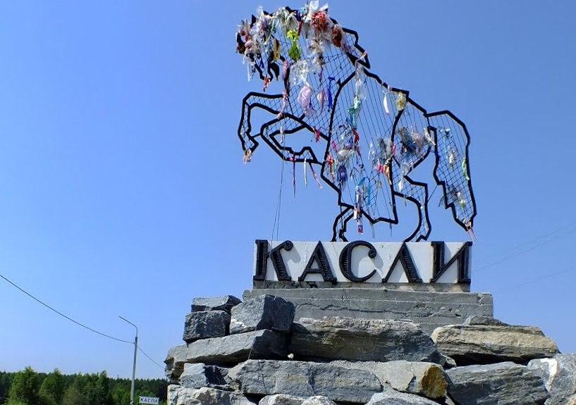 Исполняющим обязанности главы Каслинского городского поселения (Челябинская область) назначен Дми