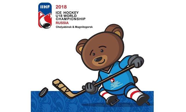 Талисман чемпионата мира по хоккею среди юниоров впервые появился на публике. Бурый Мишка по имен