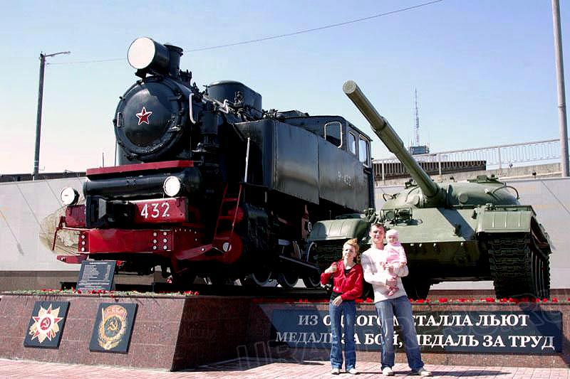 Южно-Уральская железная дорога в честь празднования 74-й годовщины Победы в Великой Отечественной