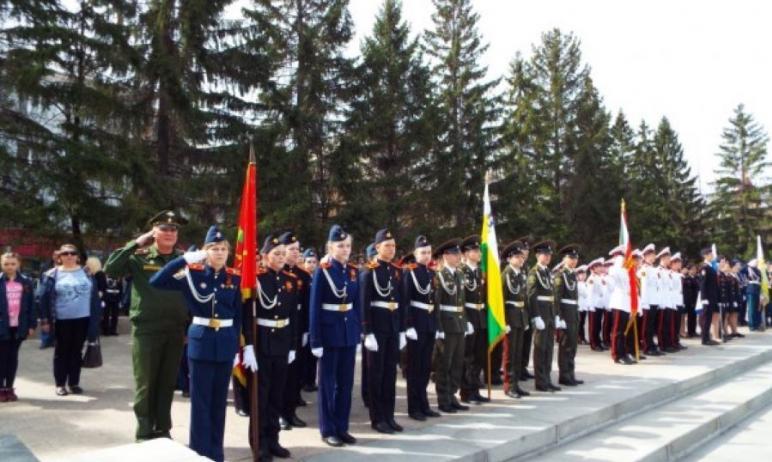 В Челябинске сегодня, пятого мая, в 11 часов состоится торжественное открытие Вахты Памяти.