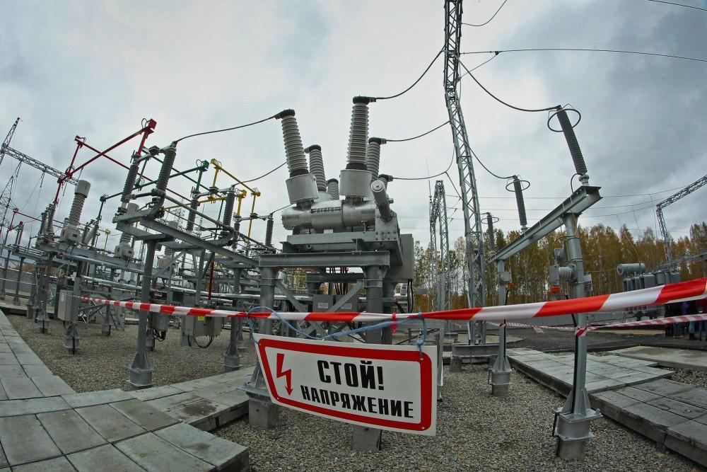 Жители Челябинской области, которые ранее оплачивали счета за электроэнергию в адрес ПАО «Челябэн