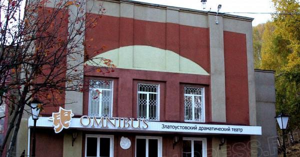 Постановку спектакля осуществил главный режиссер театра, заслуженный деятель искусств России Бори