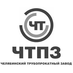 Как сообщили агентству «Урал-пресс-информ» в Челябинском УФАС, завод подозревается в нарушении ан