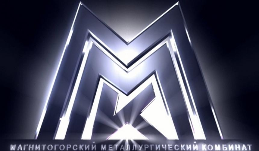 Магнитогорский металлургический комбинат и правительство Самарской области договорились о строите