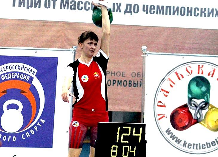Как сообщили агентству «Урал-пресс-информ» в министерстве спорта Челябинской области, в турнире,