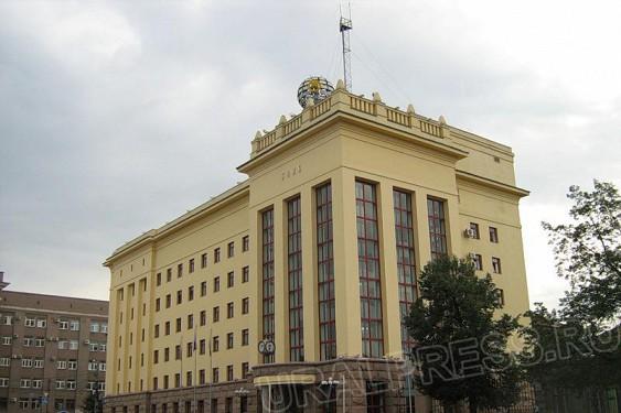 Как сообщили агентству «Урал-пресс-информ» в пресс-службе банка, кредит на пополнение оборотных с