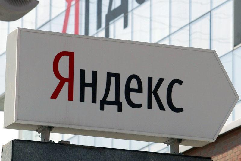 В Челябинске открылся коммерческий офис Яндекса. Новая команда будет помогать местному бизнесу эф