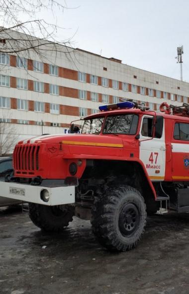 Пожарная сигнализация предотвратила серьезное ЧП в одной из больниц Миасса (Челябинская область).