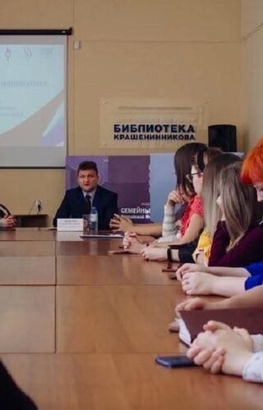 Общественная молодёжная палата при городском Собрании депутатов Магнитогорска (Челябинская област
