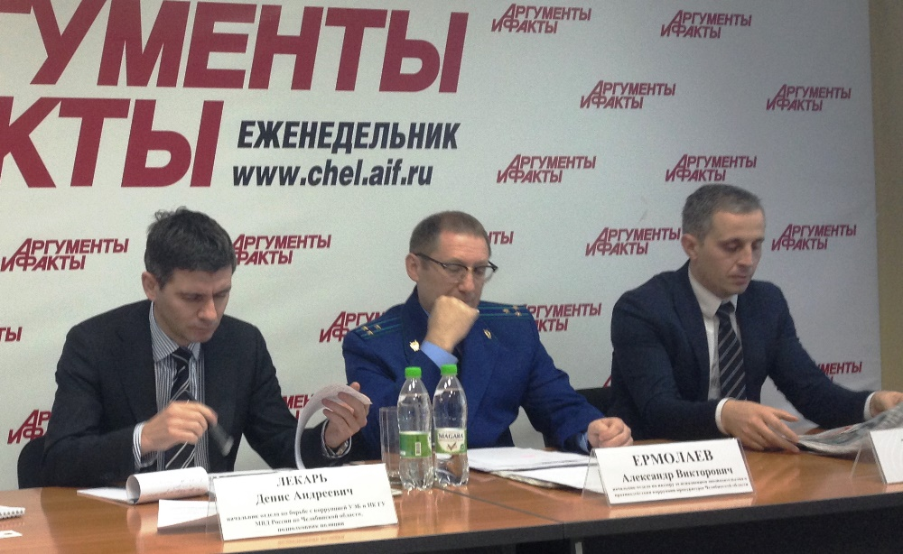 «На сегодняшний день больше всего коррупционных преступлений выявлено в Свердловской области, но