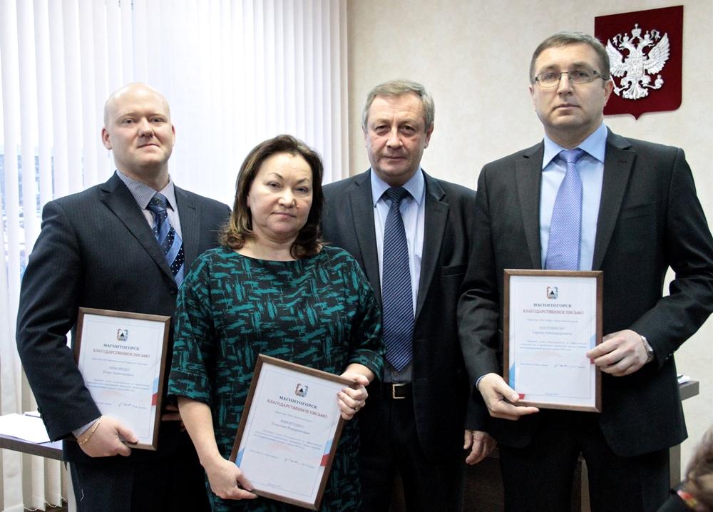 Самым активным участникам программы оказались ООО «Лифт», МП «Магнитогорский городской транспорт»