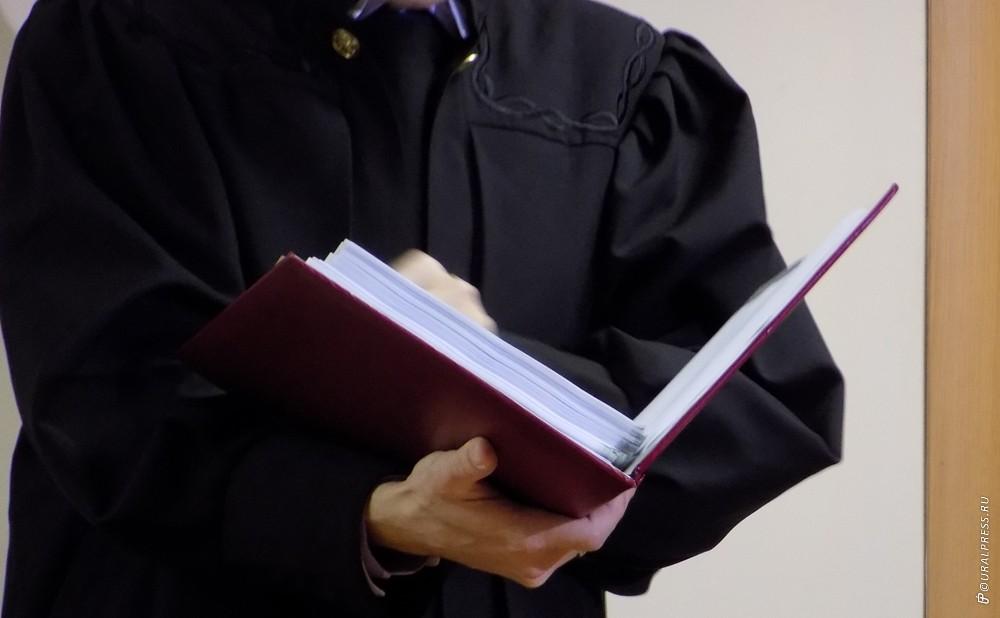 Ленинский суд Екатеринбурга не поддержал ходатайство Следственного комитета России о заключении д