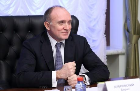 «Поздравляю вас и всех жителей Челябинской области с днем образования области, – говорится в позд