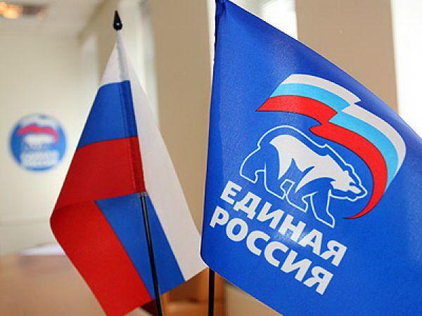 Соответствующее решение президиума генсовета партии поступило в региональный исполком в понедельн