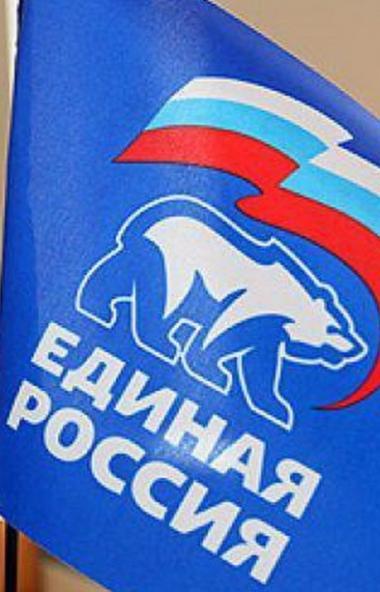 Охранник рассказал, кто облил зеленкой офис «Единой России» на улице Свободы в Советском районе Ч