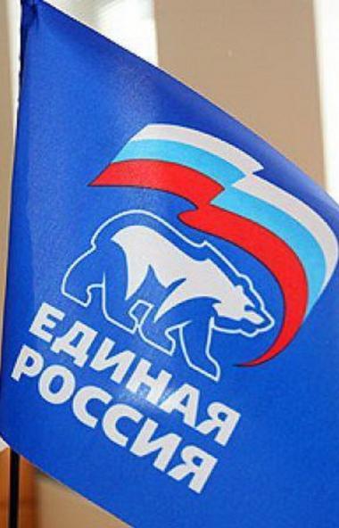 Челябинское региональное отделение «Единой России» определилось с кандидатами на XIX съезд Партии