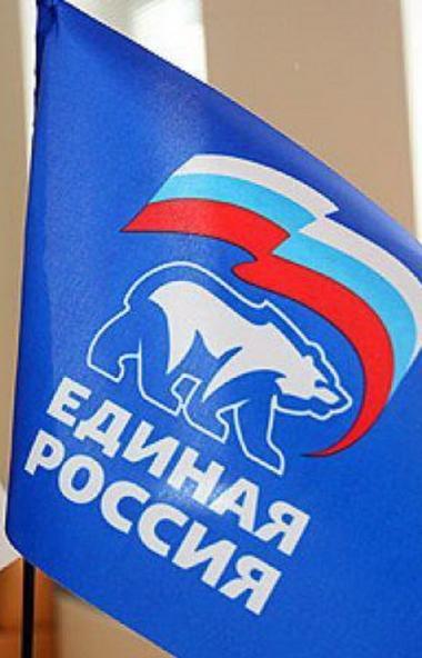В Челябинском региональном исполкоме партии «Единая Россия» новое кадровое назначение.