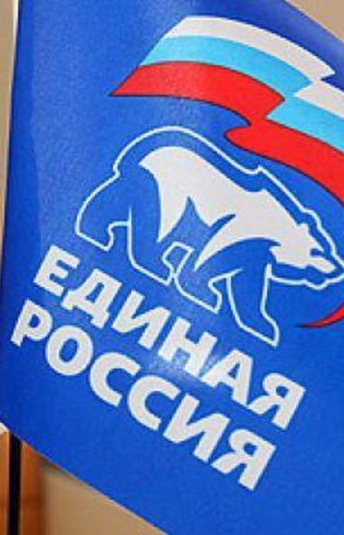 Партии-партнеры «Единой России» из стран Шанхайской организации сотрудничества (ШОС) и Содружеств
